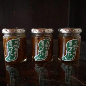 万願寺唐辛子の醗酵アチャール