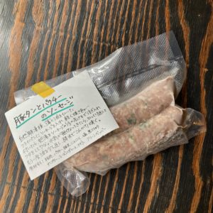 豚タンとパクチーのソーセージ